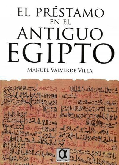 El préstamo en el Antiguo Egipto