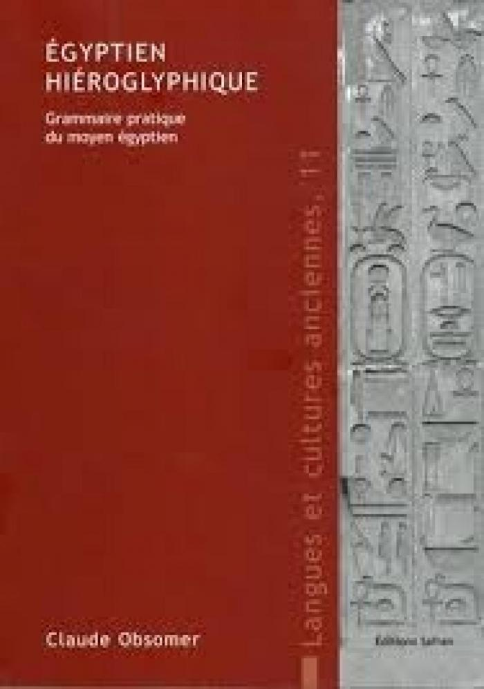 Égyptien Hiéroglyphique