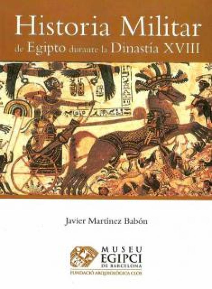Historia militar de Egipto durante la dinastía XVIII